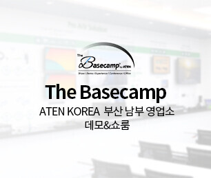 The Basecamp